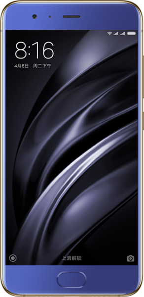 Xiaomi Mi 6 Resimleri