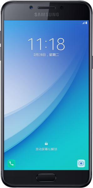 Samsung Galaxy C5 Pro Resimleri