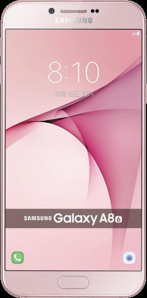 Samsung Galaxy A8 (2016) Resimleri