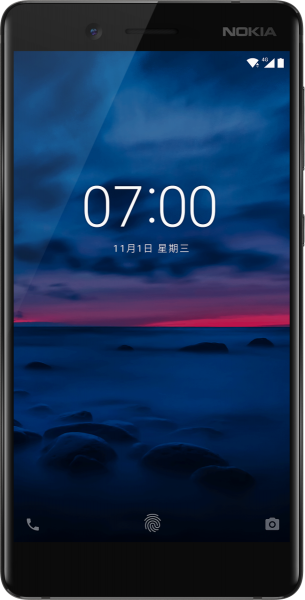 Nokia 7 Resimleri