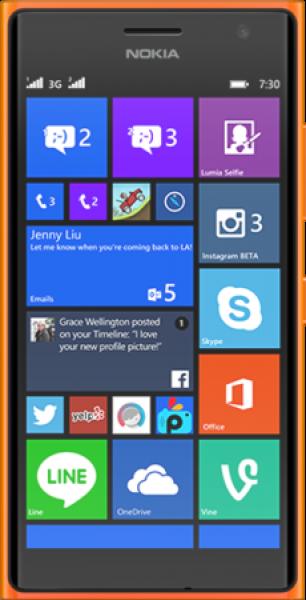 Nokia Lumia 730 Dual SIM Resimleri