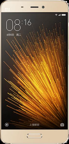 Xiaomi Mi 5 Prime Resimleri