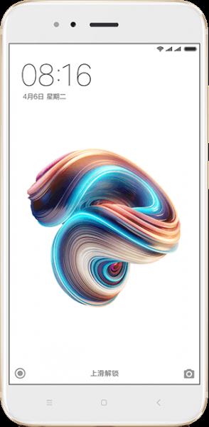 Xiaomi Mi 5X Resimleri