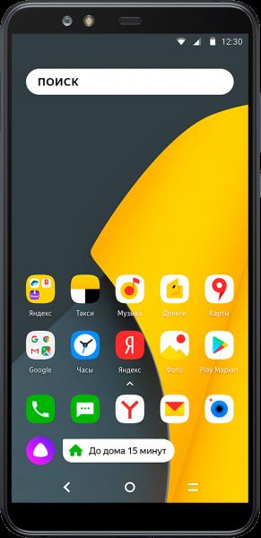 Yandex Phone Resimleri